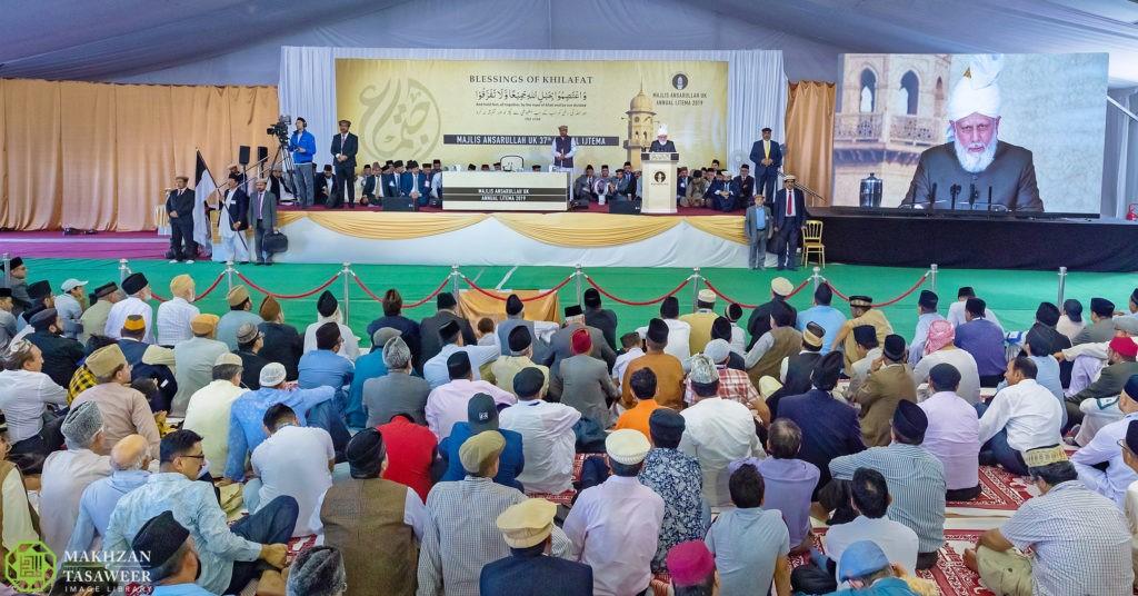 اختتام الاجتماع الوطني السابع والثلاثين لمجلس أنصار الله في المملكة المتحدة بخطابٍ ألقاه إمام الجماعة الإسلامية الأحمدية العالمية