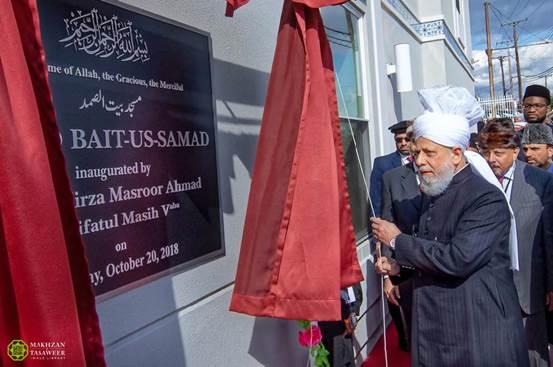حفل استقبال بمناسبة افتتاح مسجد بيت الصمد في بالتيمور