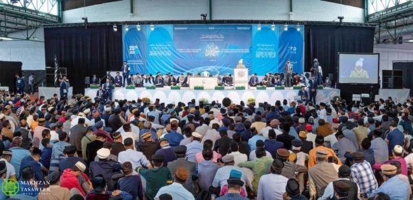 اختتام الجلسة السنوية الخامسة والعشرين للجماعة الإسلامية الأحمدية في بلجيكا بخطابٍ ملهم لإمام الجماعة الإسلامية الأحمدية العالمية