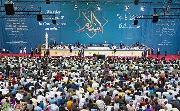 الجلسة السنوية للجماعة الإسلامية الأحمدية في ألمانيا لعام 2019 تبدأ في كارلسروه