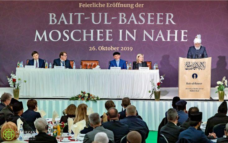 الجماعة الإسلامية الأحمدية في ألمانيا تعقد حفل استقبال بمناسبة افتتاح مسجدها الجديد في ناه