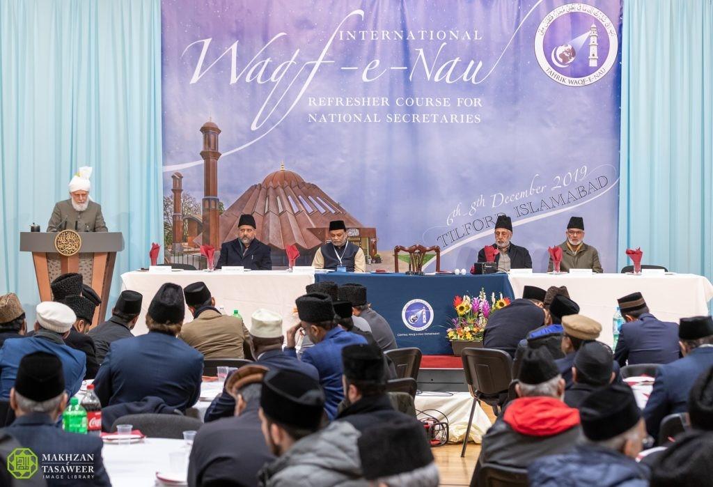 إمام الجماعة الإسلامية الأحمدية العالمية يلقي الخطاب الختامي في الدورة التدريبية لأول مؤتمر دولي للوقف ناو